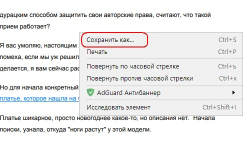 Ежедневник рукодельницы. Выпуск №1