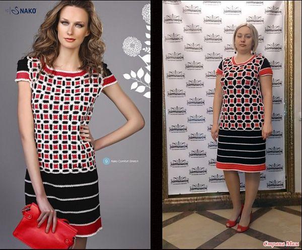 Платье от Rena Lange