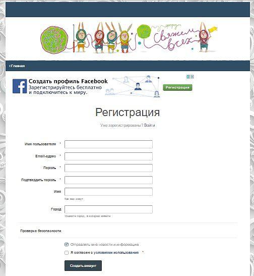 Форум Амигуру. Как получить доступ к МК и онлайнам