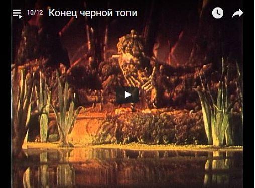 Мультфильм про Бабу-ягу