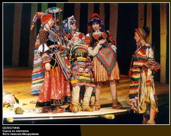 Селестина. Сцены из спектакля. Фото