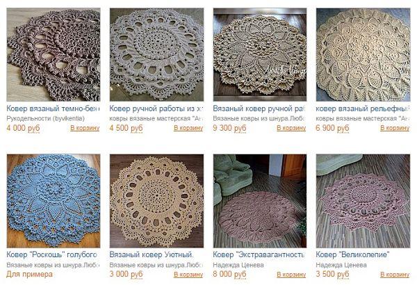 ковры, связанные крючком, на Ярмарке мастеров