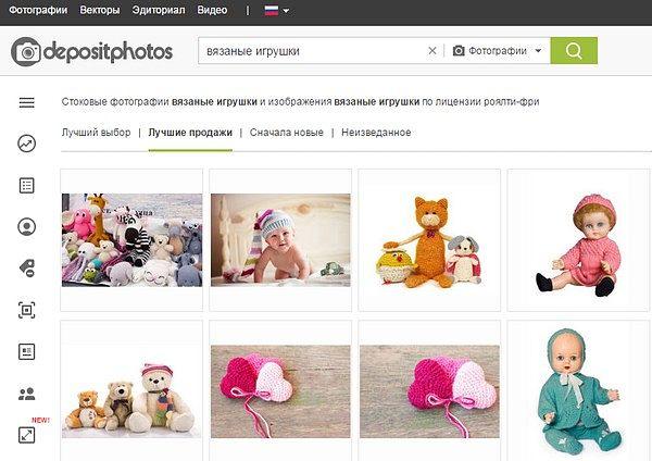 Вязаные игрушки на Depositphotos