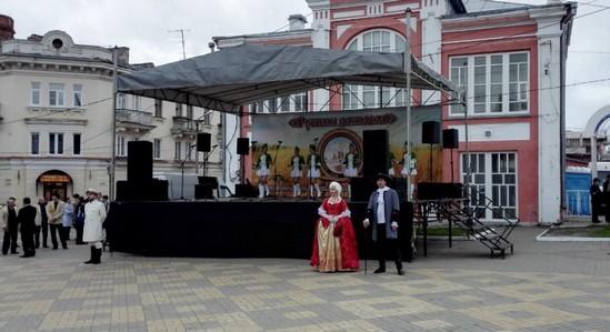 Открытие фестиваля Русская закваска 2016