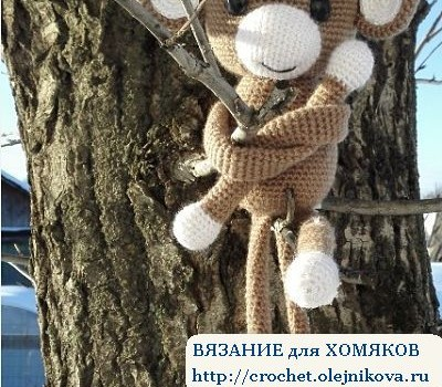 вязаная обезьянка, фото