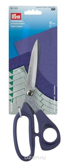 Ножницы Prym Professional, портновские, 21 см. Как заточить ножницы