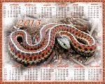 Вязаный гороскоп: год Змеи